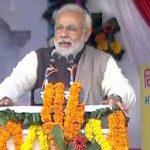 मोदी का मिशन पूर्वांचल गोरखपुर रैली में PM के भाषण की 21 बड़ी बातें