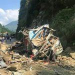 बुटवल के सिद्धबाबा मंदिर के पास भूस्खलन,ट्रक व कार चपेट़ में आये,दो की मौत