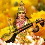 बसंत पंचमी 2018: इस खास समय में ऐसे करें मां सरस्वती की पूजा