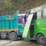 नेपाल:धादिङ बस और ट्रक में भिड़ंत 27 घायल
