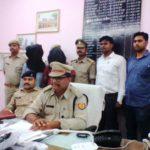 गोरखपुर : भाई ने ठगा बहन को हुआ गिरफ्तार