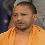 अनियमिताओं के चलते CM योगी ने दो जिलाधिकारियों को किया निलंबित