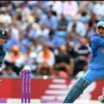 खेल:भारत ने इंग्लैंड को दिया 257 रनों का लक्ष्य