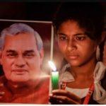 1 घंटा पहले :      नहीं रहे अटल : सुबह 9 बजे से बीजेपी मुख्यालय में अंतिम दर्शन सात दिन का राष्ट्रीय शोक