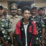 20 लाख रुपये के हेरोइन के साथ एक नेपाली युवक गिरफ्तार