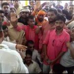 महराजगंज:एससी-एसटी के विरोध में सड़क पर उतरा ब्राह्मण समाज,किया प्रदर्शन