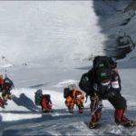 नेपाल:तूफान में फंसने के कारण कम से कम 8 पर्वतारोहियों की मौत, पुलिस ने की पुष्टि