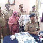 गोरखपुर: दस हजार की इनामी रिंकी गिरफ्तार