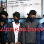 नेपाल :नकली नोट छापने वाले मशीन के साथ पांच गिरफ्तार, 37 लाख बरामद