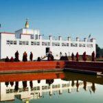 लुम्बिनी में खाना महोत्सव, सडक में खाऔं, सडक में नाचौं और सडक पर झूमो