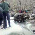 जम्मू-कश्मीर के पुंछ में खाई में गिरी बस, 11 लोगों की मौत
