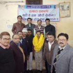 नेशनल फडरेशन आफ इंशोरेंश फिल्ड वर्कर आफ इंडिया का चुनाव निर्विरोध सम्पंन्न