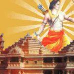 अयोध्या मामले पर उच्चतम न्यायालय में तारीख बढ़ने से बढ़ी आम जन में निराशा