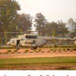 गोरखपुर पीएम रैली : हेलीकाप्टर व ड्रोन से होगी निगाहवानी।