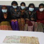नेपाल: गोरखपुर की पांच महिलाए गिरफ्तार।