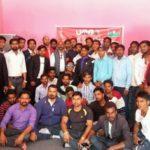 नेपाल : समाजवादी युवा फोरम के 21सदस्यीय समिति गठित
