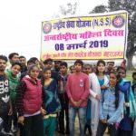 अंतरराष्ट्रीय महिला दिवस के अवसर पर गोष्ठी आयोजित
