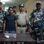 सोनौली: दो सौ ग्राम हेरोइन के साथ एक युवक गिरफ्तार