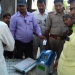 बृजमनगंज : ग्रामीणों को दी गयी ' ईवीएम वी वी पैट ' की जानकारी