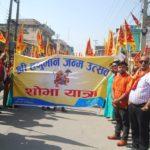 नेपाल : भैरहवा में श्री हनुमान जयंती धूम धाम से संम्पन्न